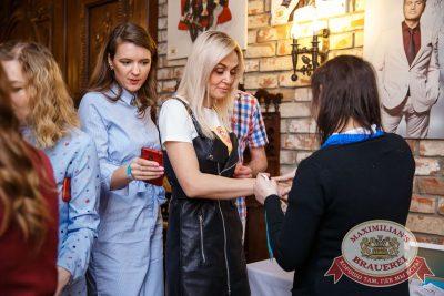 Mr. Credo, 12 апреля 2018 - Ресторан «Максимилианс» Красноярск - 13