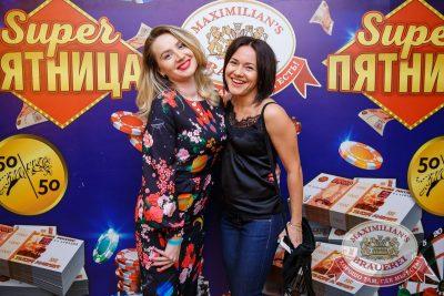 Mr. Credo, 12 апреля 2018 - Ресторан «Максимилианс» Красноярск - 14