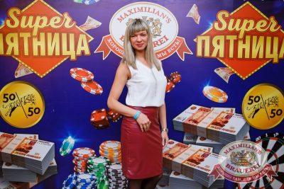 Mr. Credo, 12 апреля 2018 - Ресторан «Максимилианс» Красноярск - 21