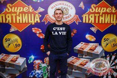 Mr. Credo, 12 апреля 2018 - Ресторан «Максимилианс» Красноярск - 24