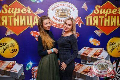Mr. Credo, 12 апреля 2018 - Ресторан «Максимилианс» Красноярск - 25