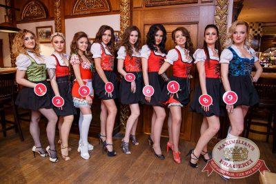 Мисс «Максимилианс» 2018, 14 апреля 2018 - Ресторан «Максимилианс» Красноярск - 1