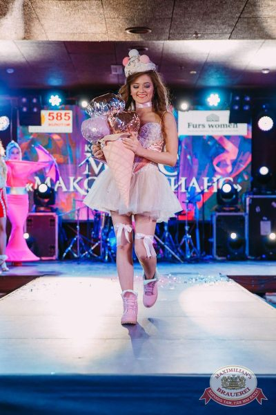 Мисс «Максимилианс» 2018, 14 апреля 2018 - Ресторан «Максимилианс» Красноярск - 10