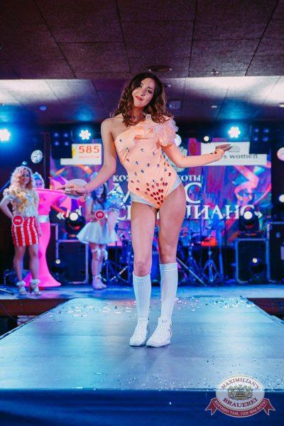 Мисс «Максимилианс» 2018, 14 апреля 2018 - Ресторан «Максимилианс» Красноярск - 11
