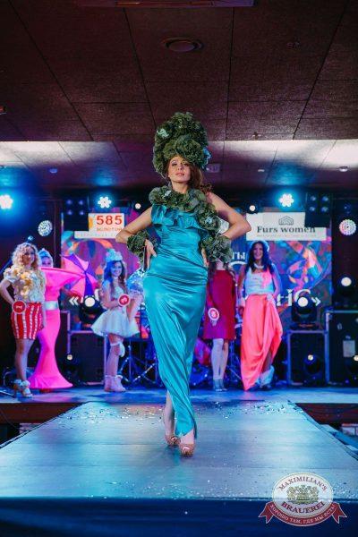 Мисс «Максимилианс» 2018, 14 апреля 2018 - Ресторан «Максимилианс» Красноярск - 13