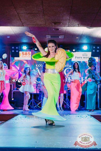 Мисс «Максимилианс» 2018, 14 апреля 2018 - Ресторан «Максимилианс» Красноярск - 14