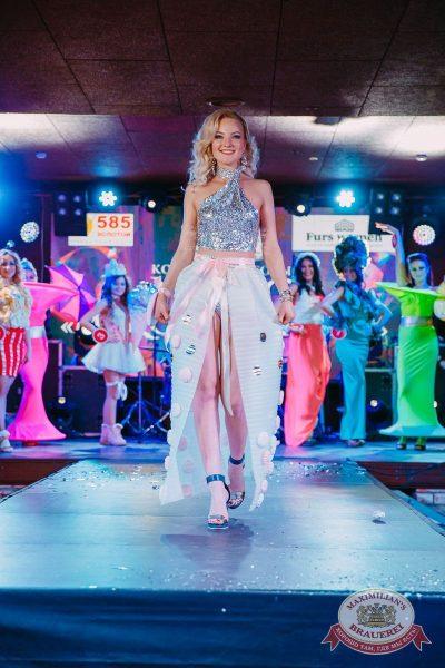 Мисс «Максимилианс» 2018, 14 апреля 2018 - Ресторан «Максимилианс» Красноярск - 15