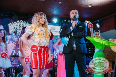Мисс «Максимилианс» 2018, 14 апреля 2018 - Ресторан «Максимилианс» Красноярск - 17