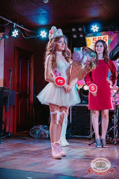Мисс «Максимилианс» 2018, 14 апреля 2018 - Ресторан «Максимилианс» Красноярск - 19