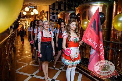 Мисс «Максимилианс» 2018, 14 апреля 2018 - Ресторан «Максимилианс» Красноярск - 2