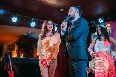 Мисс «Максимилианс» 2018, 14 апреля 2018 - Ресторан «Максимилианс» Красноярск - 20