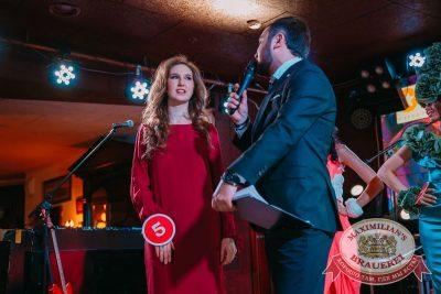 Мисс «Максимилианс» 2018, 14 апреля 2018 - Ресторан «Максимилианс» Красноярск - 21