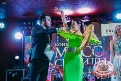 Мисс «Максимилианс» 2018, 14 апреля 2018 - Ресторан «Максимилианс» Красноярск - 23
