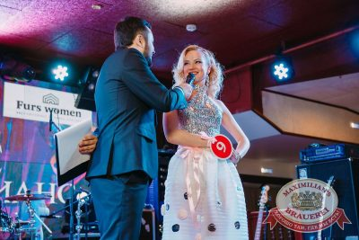 Мисс «Максимилианс» 2018, 14 апреля 2018 - Ресторан «Максимилианс» Красноярск - 24