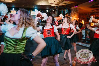 Мисс «Максимилианс» 2018, 14 апреля 2018 - Ресторан «Максимилианс» Красноярск - 25
