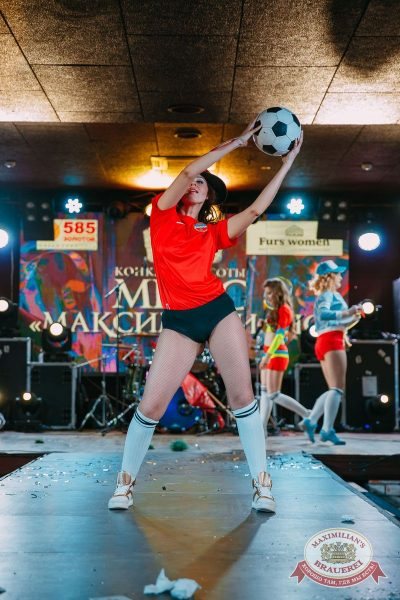 Мисс «Максимилианс» 2018, 14 апреля 2018 - Ресторан «Максимилианс» Красноярск - 27