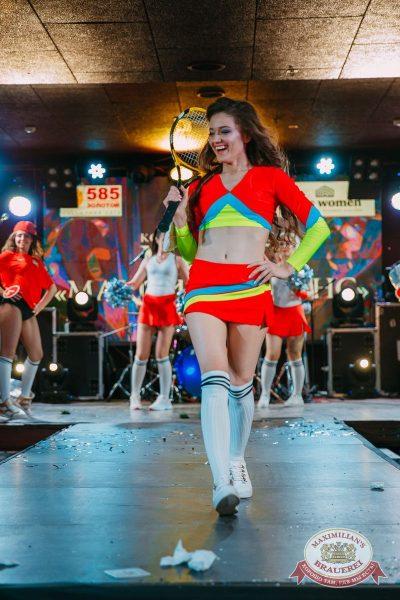 Мисс «Максимилианс» 2018, 14 апреля 2018 - Ресторан «Максимилианс» Красноярск - 28
