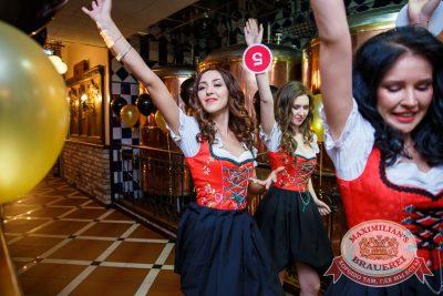 Мисс «Максимилианс» 2018, 14 апреля 2018 - Ресторан «Максимилианс» Красноярск - 3