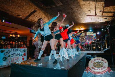 Мисс «Максимилианс» 2018, 14 апреля 2018 - Ресторан «Максимилианс» Красноярск - 31