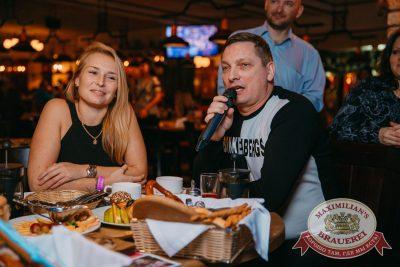 Мисс «Максимилианс» 2018, 14 апреля 2018 - Ресторан «Максимилианс» Красноярск - 34