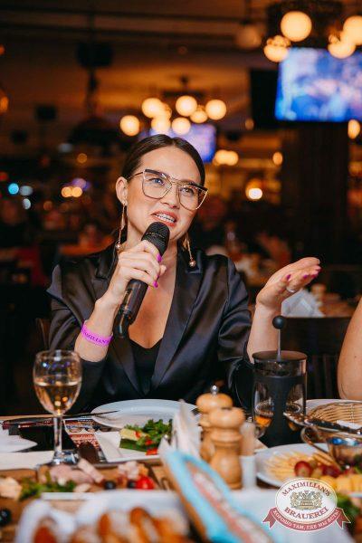 Мисс «Максимилианс» 2018, 14 апреля 2018 - Ресторан «Максимилианс» Красноярск - 35