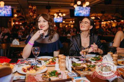 Мисс «Максимилианс» 2018, 14 апреля 2018 - Ресторан «Максимилианс» Красноярск - 36