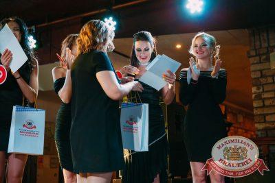 Мисс «Максимилианс» 2018, 14 апреля 2018 - Ресторан «Максимилианс» Красноярск - 39