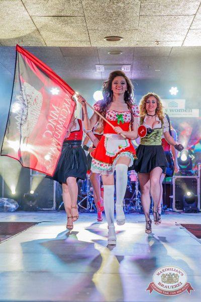 Мисс «Максимилианс» 2018, 14 апреля 2018 - Ресторан «Максимилианс» Красноярск - 4