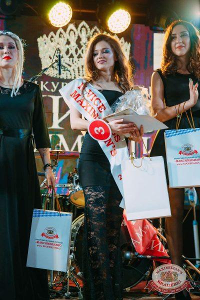 Мисс «Максимилианс» 2018, 14 апреля 2018 - Ресторан «Максимилианс» Красноярск - 40