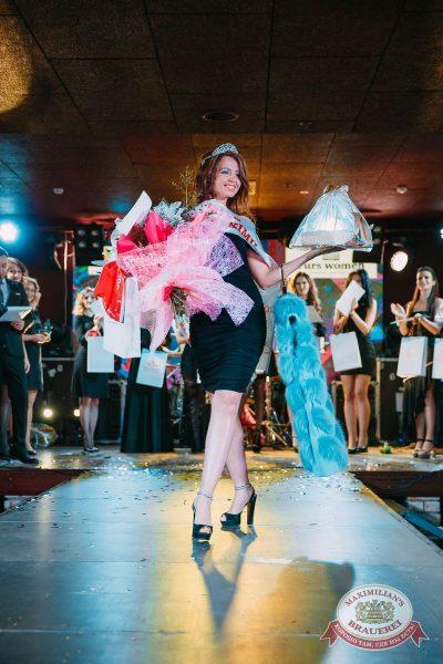 Мисс «Максимилианс» 2018, 14 апреля 2018 - Ресторан «Максимилианс» Красноярск - 44