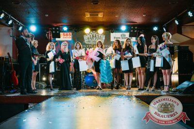 Мисс «Максимилианс» 2018, 14 апреля 2018 - Ресторан «Максимилианс» Красноярск - 45
