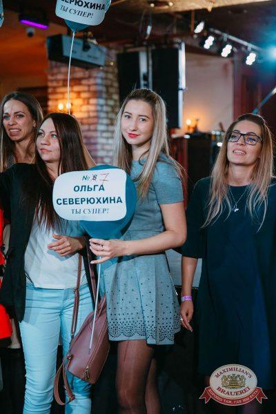 Мисс «Максимилианс» 2018, 14 апреля 2018 - Ресторан «Максимилианс» Красноярск - 46