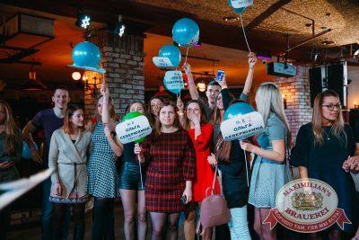 Мисс «Максимилианс» 2018, 14 апреля 2018 - Ресторан «Максимилианс» Красноярск - 47