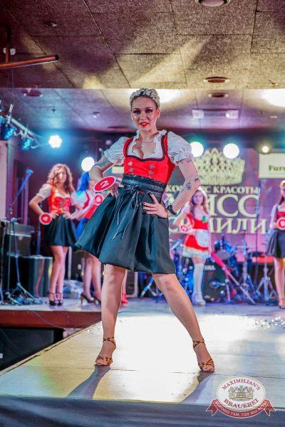 Мисс «Максимилианс» 2018, 14 апреля 2018 - Ресторан «Максимилианс» Красноярск - 5