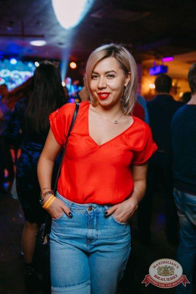 Мисс «Максимилианс» 2018, 14 апреля 2018 - Ресторан «Максимилианс» Красноярск - 56