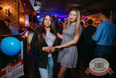 Мисс «Максимилианс» 2018, 14 апреля 2018 - Ресторан «Максимилианс» Красноярск - 57
