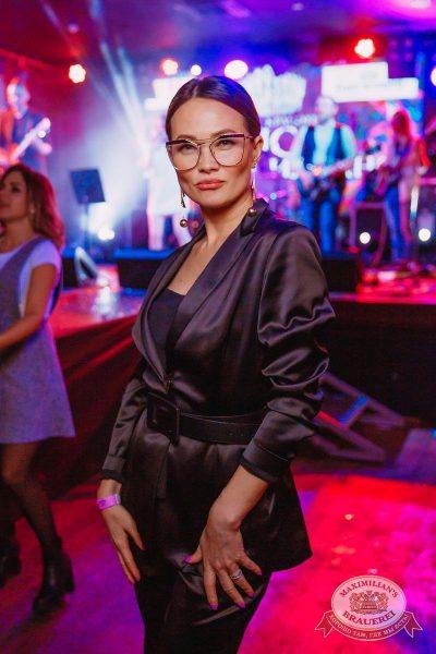 Мисс «Максимилианс» 2018, 14 апреля 2018 - Ресторан «Максимилианс» Красноярск - 58