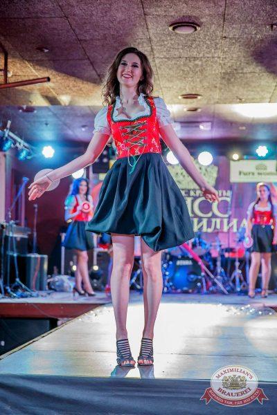 Мисс «Максимилианс» 2018, 14 апреля 2018 - Ресторан «Максимилианс» Красноярск - 6