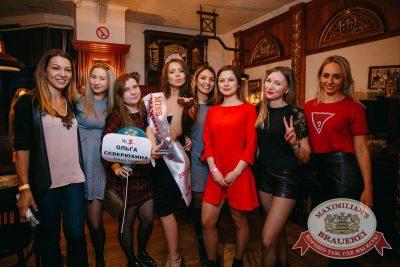 Мисс «Максимилианс» 2018, 14 апреля 2018 - Ресторан «Максимилианс» Красноярск - 60