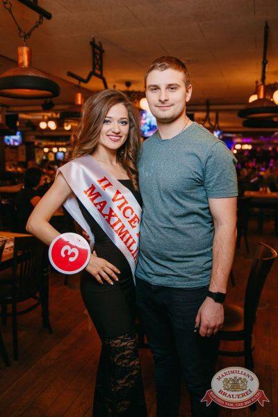 Мисс «Максимилианс» 2018, 14 апреля 2018 - Ресторан «Максимилианс» Красноярск - 62