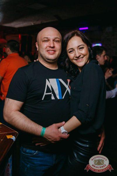 Мисс «Максимилианс» 2018, 14 апреля 2018 - Ресторан «Максимилианс» Красноярск - 64