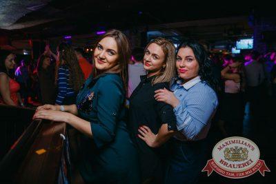 Мисс «Максимилианс» 2018, 14 апреля 2018 - Ресторан «Максимилианс» Красноярск - 67