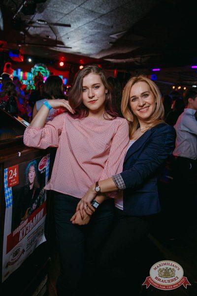 Мисс «Максимилианс» 2018, 14 апреля 2018 - Ресторан «Максимилианс» Красноярск - 68