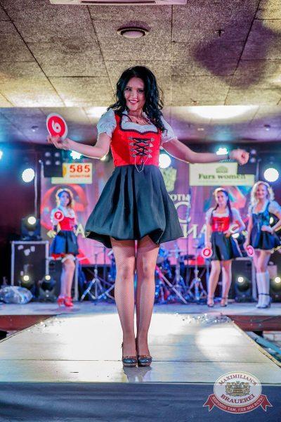 Мисс «Максимилианс» 2018, 14 апреля 2018 - Ресторан «Максимилианс» Красноярск - 7