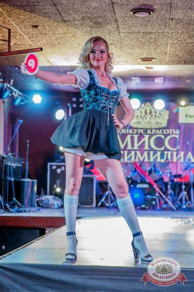 Мисс «Максимилианс» 2018, 14 апреля 2018 - Ресторан «Максимилианс» Красноярск - 8