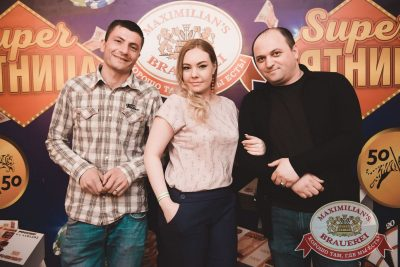 Mgzavrebi, 17 апреля 2018 - Ресторан «Максимилианс» Красноярск - 19