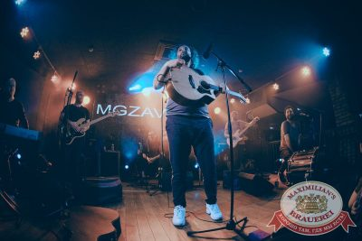 Mgzavrebi, 17 апреля 2018 - Ресторан «Максимилианс» Красноярск - 3