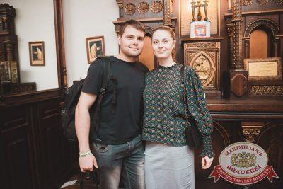 Mgzavrebi, 17 апреля 2018 - Ресторан «Максимилианс» Красноярск - 30