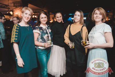 Mgzavrebi, 17 апреля 2018 - Ресторан «Максимилианс» Красноярск - 32