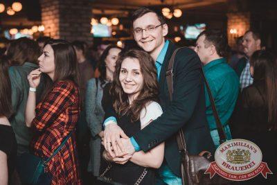 Mgzavrebi, 17 апреля 2018 - Ресторан «Максимилианс» Красноярск - 34
